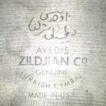 Zijdjian Stamp Used Cymbals Fingerprints